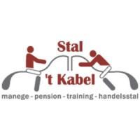 Op Bezoek Bij Stal 't Kabel